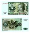 Банкнота 5 марок 1980, ФРГ