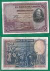 50 песет 1928, Испания