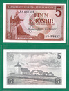 5 крон 1957 Исландия