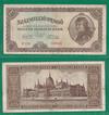 100000000 пенго 1946 Венгрия