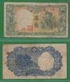 50 фынь 1941 Маньчжоу Го
