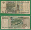 10000 рублей с номером 3333333