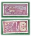 10000 купонов 1992 Грузия