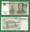 1 юань 1999 КНР