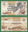 100 крон 2011 Фарерские Острова