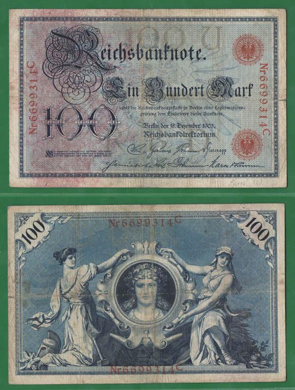 2 рубля 1998 стоимость
