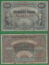 100 марок 1900 года Бавария, Германия