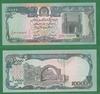 10000 афгани 1993 года Афганистан