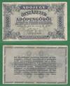 500000 адопенго 1946 Венгрия