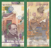 Рекламная банкнота Гознака Б.С. Якоби