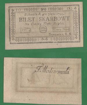 4 злотых 1794 года Восстание Костюшко