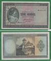 1000 крон 1945 Чехословакия (ЧССР)