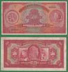 500 корун 1929 RARE Чехословакия