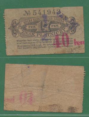 17 пфеннигов 1917 Лодзь, Русская Польша