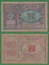 2 рубля МПО, Мытищи