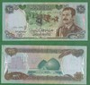 25 динар 1986 Ирак