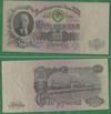 100 рублей 1947 СССР