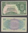 100 шиллингов 1944 Советская Оккупация