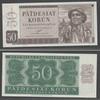 50 крон 1950 года Чехословакия