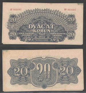 20 крон 1944 Красная Армия (Чехословакия)