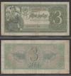 3 рубля 1938 СССР