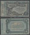 5 рублей 1917, Одесса