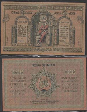 500 рублей 1919 Грузия