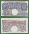 1 фунт 1940-1948 Великобритания