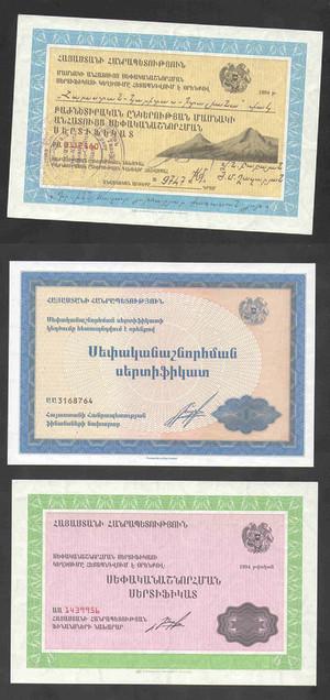 Набор из 3х ваучеров Армения