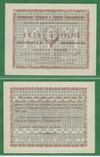 5 ������ 1918  �������