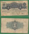 1 червонец 1926 года СССР