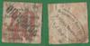 40 копеек 1890 Баландинская Контора